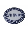 Personalized Talavera Plate Oval
