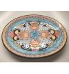 Talavera Oval Smooth Platter